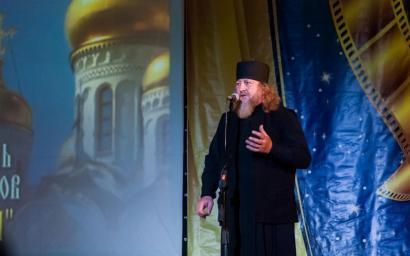 18-й международный фестиваль документальных фильмов «Вечевой колокол».Открытие