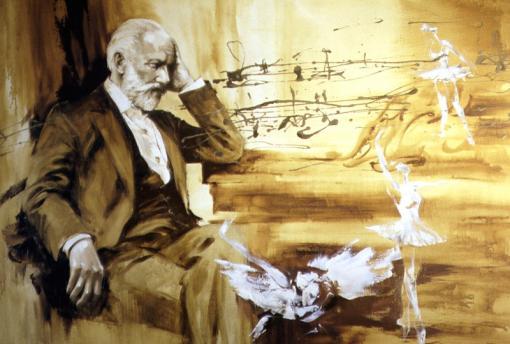 «Музыка – не обман. Она откровение...» П.И. Чайковский
