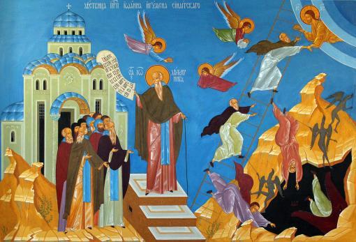 видео сюжет освящения домового храма в честь преподобного Иоанна Лествичника